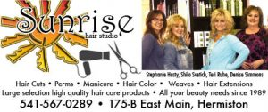 Sunrise Hair Studios (8)